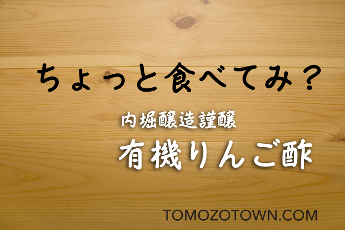 f:id:tomozonesu:20180420003634p:plain