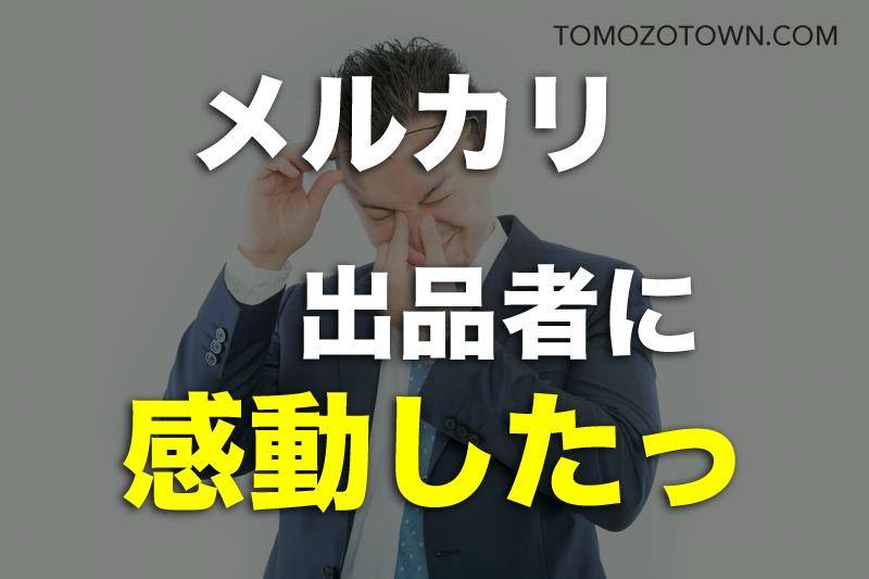 f:id:tomozonesu:20180421003013p:plain