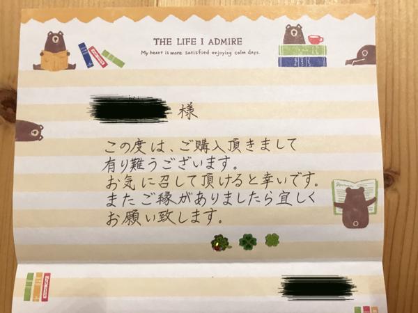 f:id:tomozonesu:20180421003435p:plain
