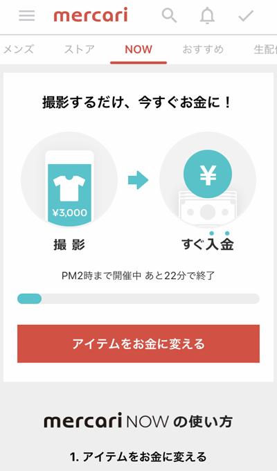 f:id:tomozonesu:20180422134728p:plain