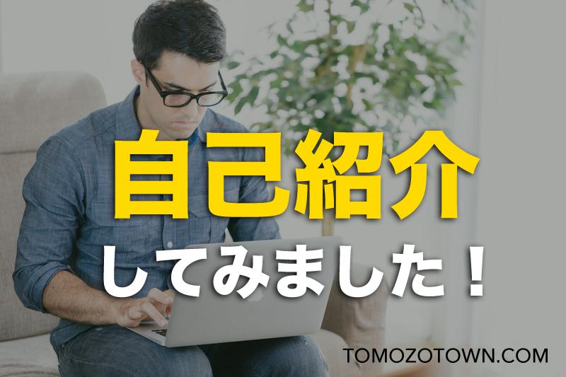 f:id:tomozonesu:20180423233211p:plain