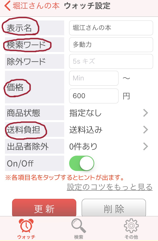 f:id:tomozonesu:20180512091823j:plain