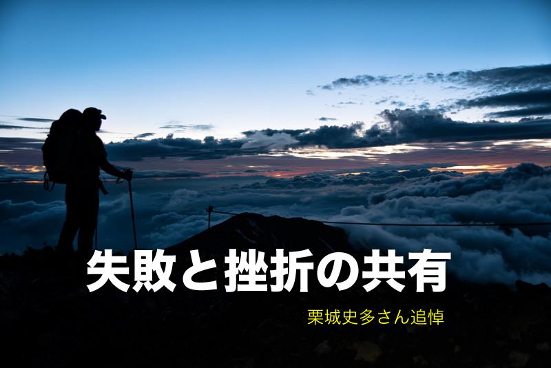f:id:tomozonesu:20180522005411p:plain
