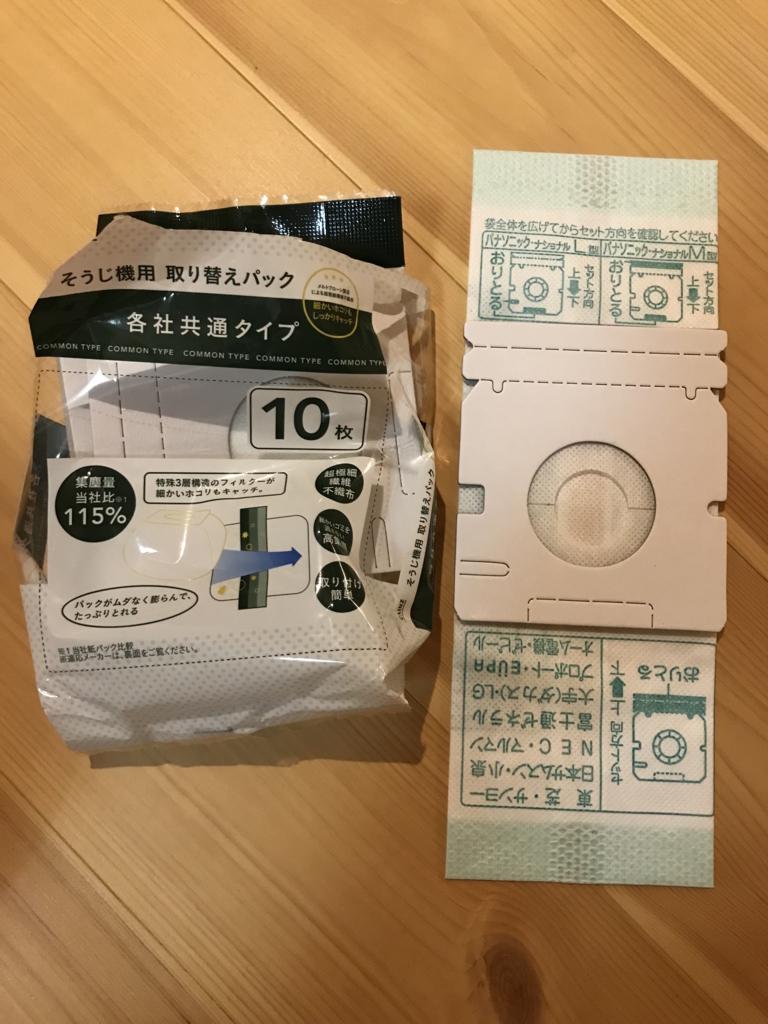 f:id:tomozonesu:20180524011727j:plain