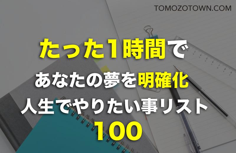 f:id:tomozonesu:20180527231237p:plain
