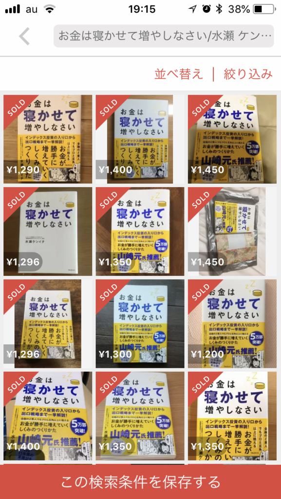 f:id:tomozonesu:20180529195325p:plain