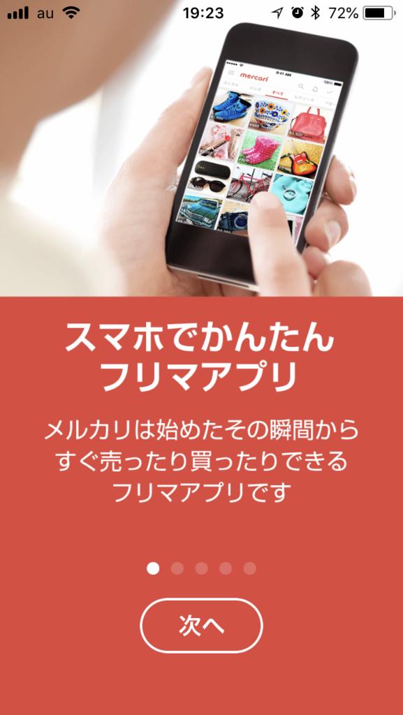 f:id:tomozonesu:20180531221332p:plain