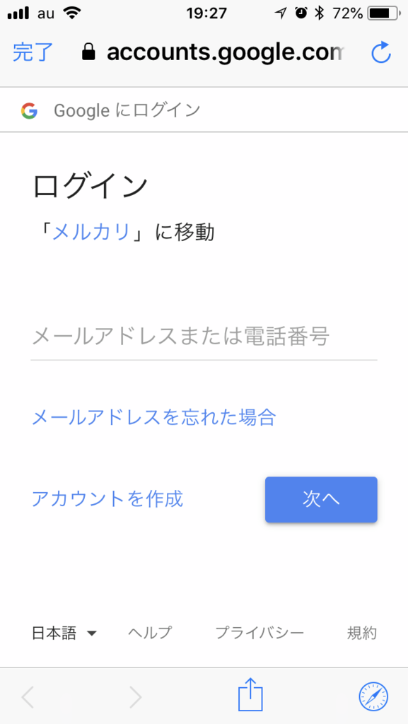f:id:tomozonesu:20180531221534p:plain