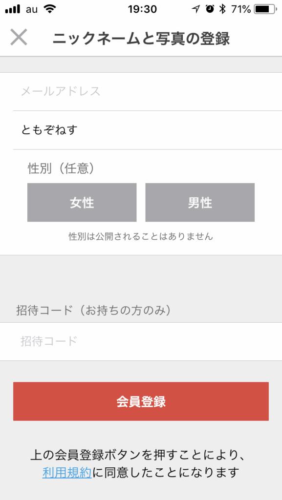 f:id:tomozonesu:20180531221658p:plain