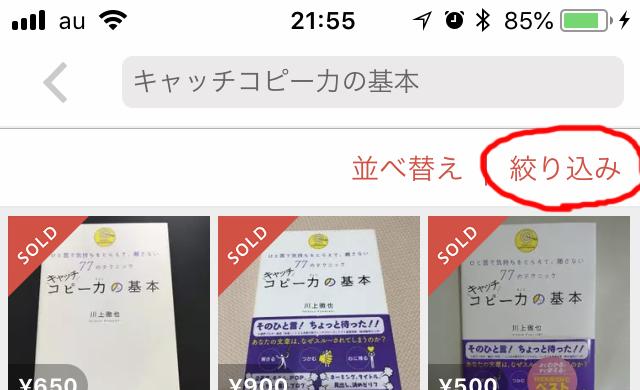 f:id:tomozonesu:20180602215907p:plain