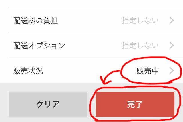 f:id:tomozonesu:20180602220442p:plain