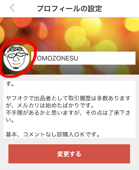 f:id:tomozonesu:20180609224134p:plain