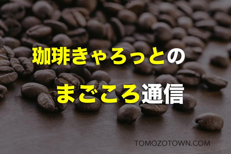 f:id:tomozonesu:20180610013037p:plain