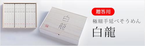f:id:tomozonesu:20180610181513j:plain