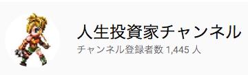 f:id:tomozonesu:20180616213456p:plain