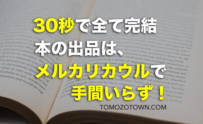f:id:tomozonesu:20180617222737p:plain
