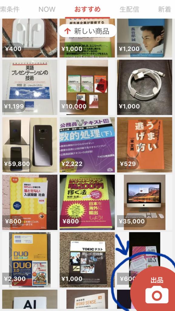 f:id:tomozonesu:20180619233339p:plain
