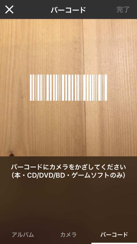 f:id:tomozonesu:20180619233616p:plain