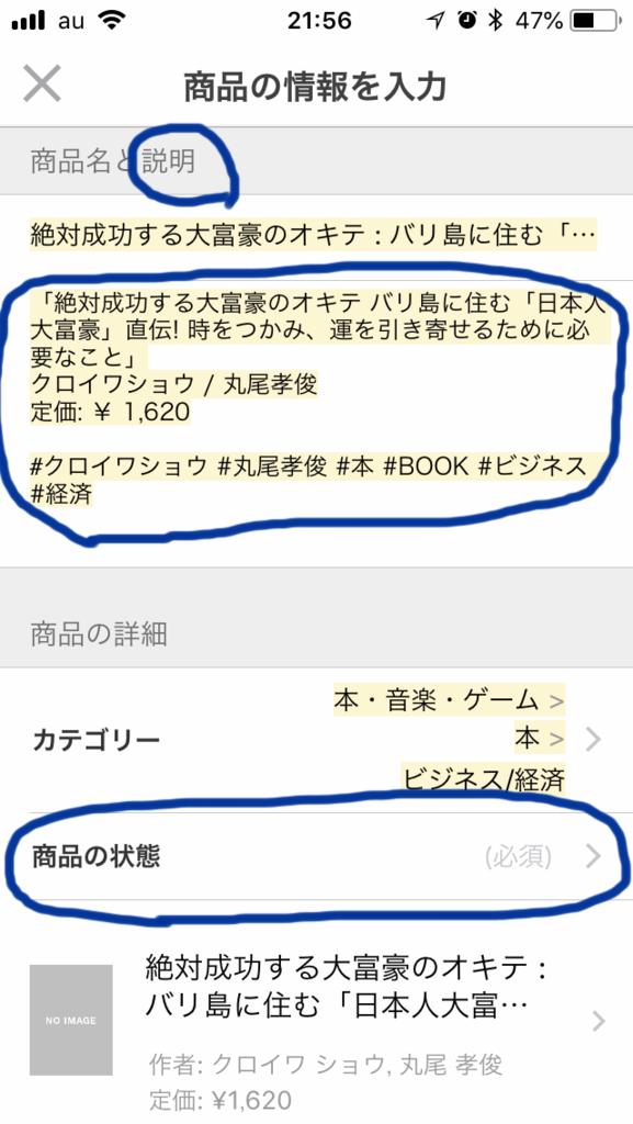 f:id:tomozonesu:20180619234529p:plain
