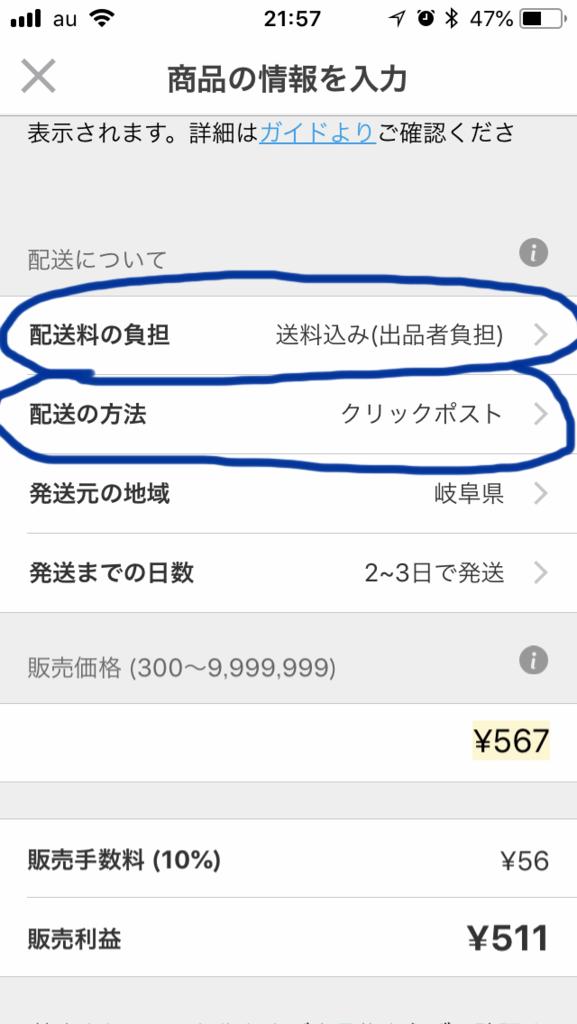 f:id:tomozonesu:20180619234656p:plain