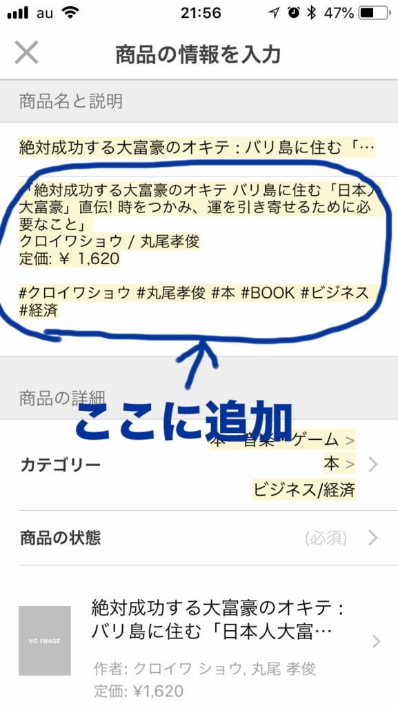 f:id:tomozonesu:20180619235032p:plain