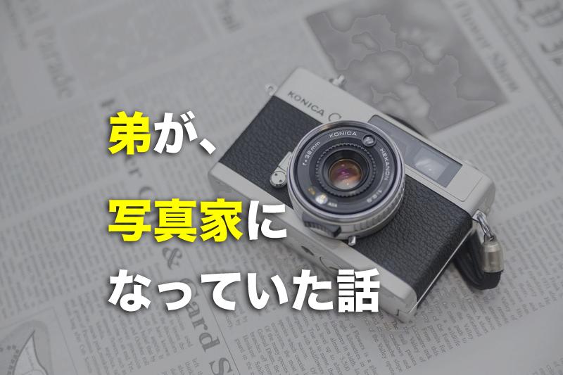f:id:tomozonesu:20180701000826p:plain
