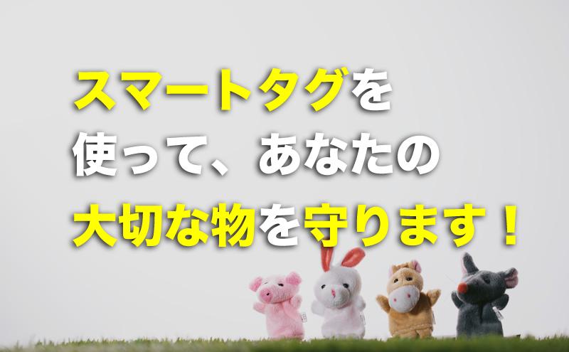 f:id:tomozonesu:20180704230653p:plain
