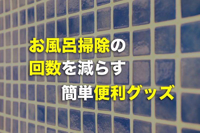 f:id:tomozonesu:20180715144653p:plain