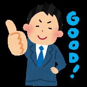 f:id:tomozonesu:20180720075212p:plain