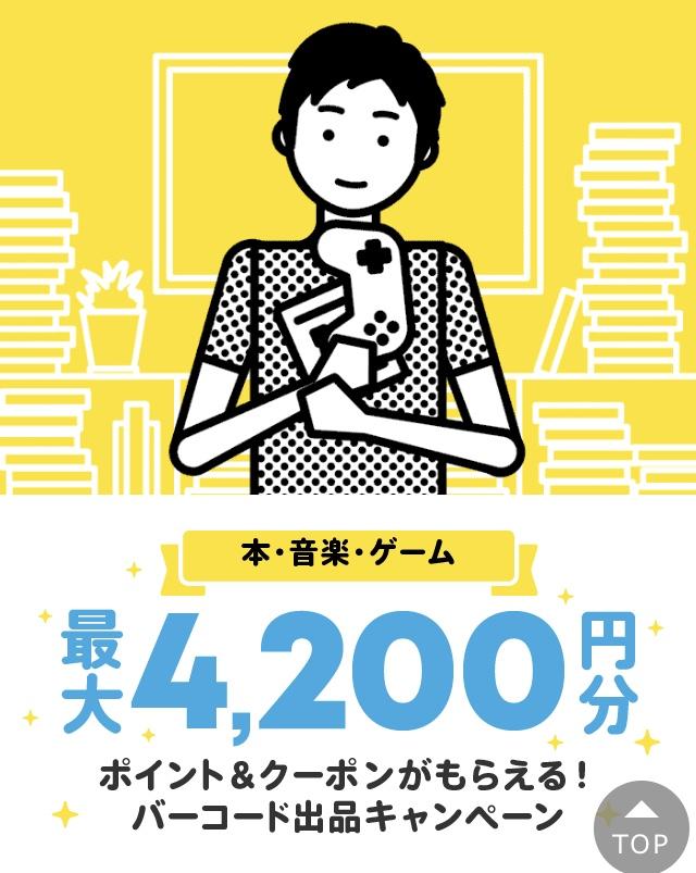 f:id:tomozonesu:20180811160033j:plain