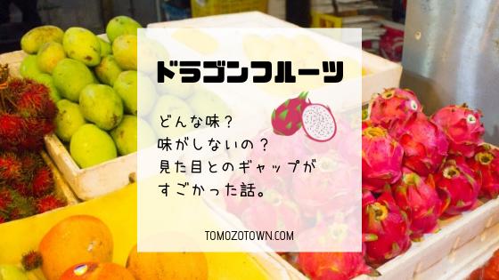 f:id:tomozonesu:20180826114126p:plain