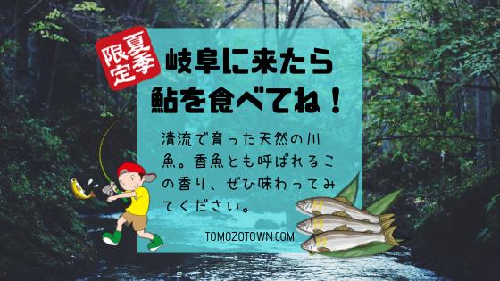 f:id:tomozonesu:20180908001552p:plain