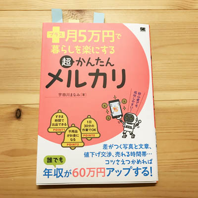 f:id:tomozonesu:20181020122539j:plain