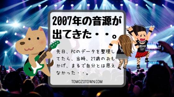 f:id:tomozonesu:20181126214119j:plain