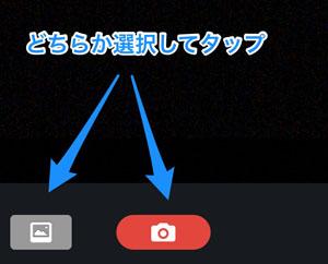 メルカリ プロフィール画像変更手順6
