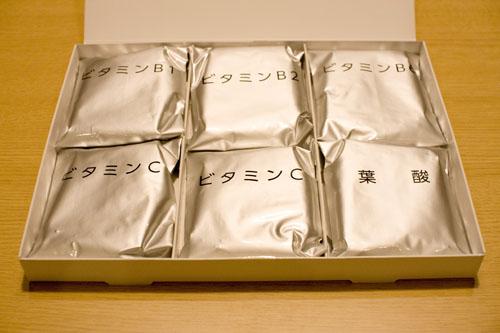 栄養素のパッケージ中身
