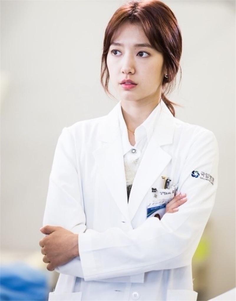 2016年韓国で流行りの前髪ドクターズパクシネさん