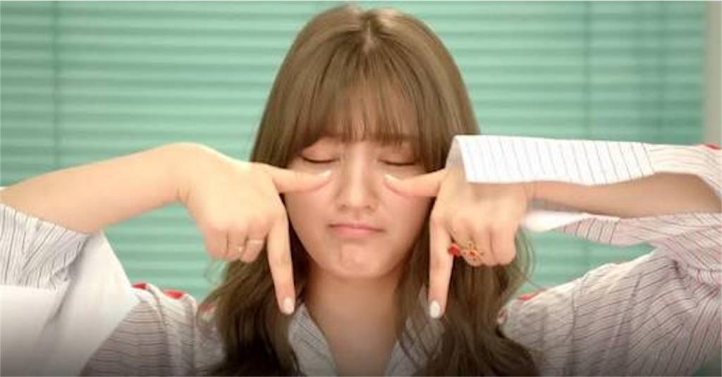 2016年韓国で流行りの前髪TWICEジヒョさん