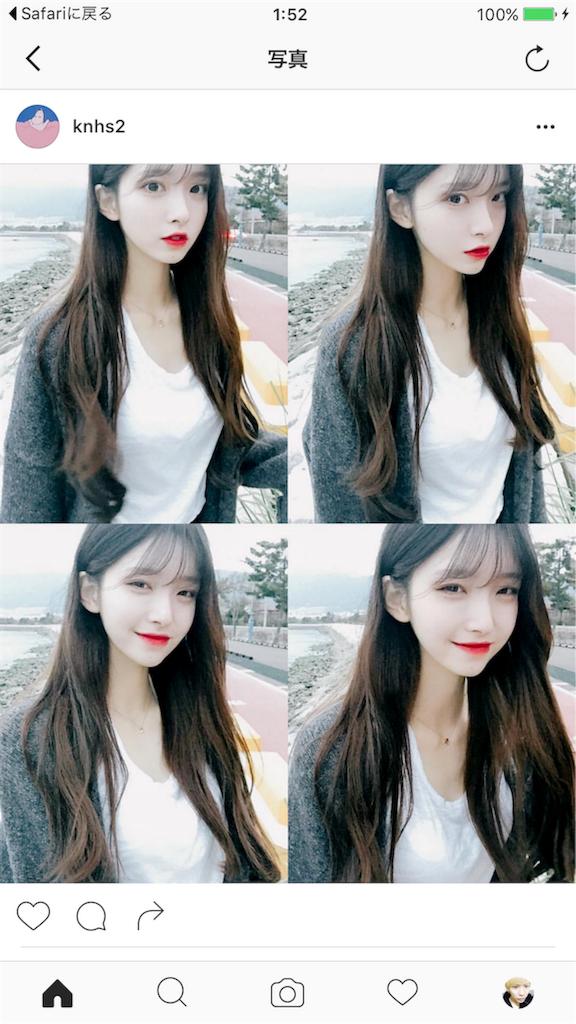 2016年韓国で流行りの前髪キムナヒちゃん
