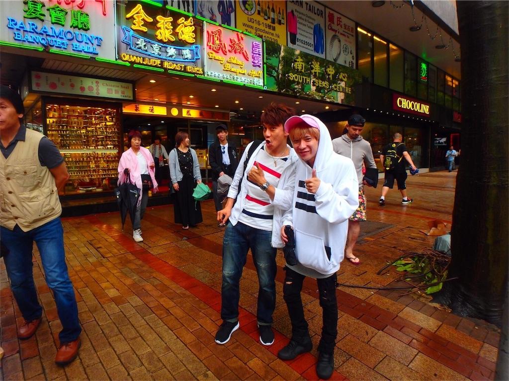 香港社員旅行の写真