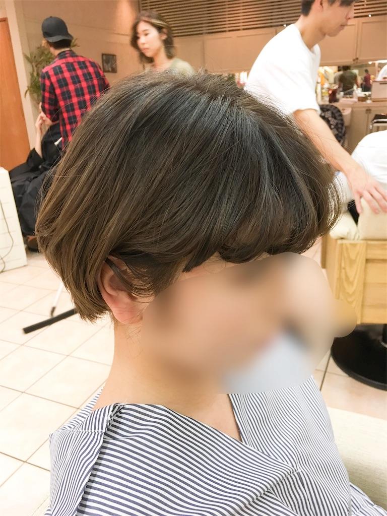 TWICEのジョンヨンちゃんみたいなヘアスタイルにカット