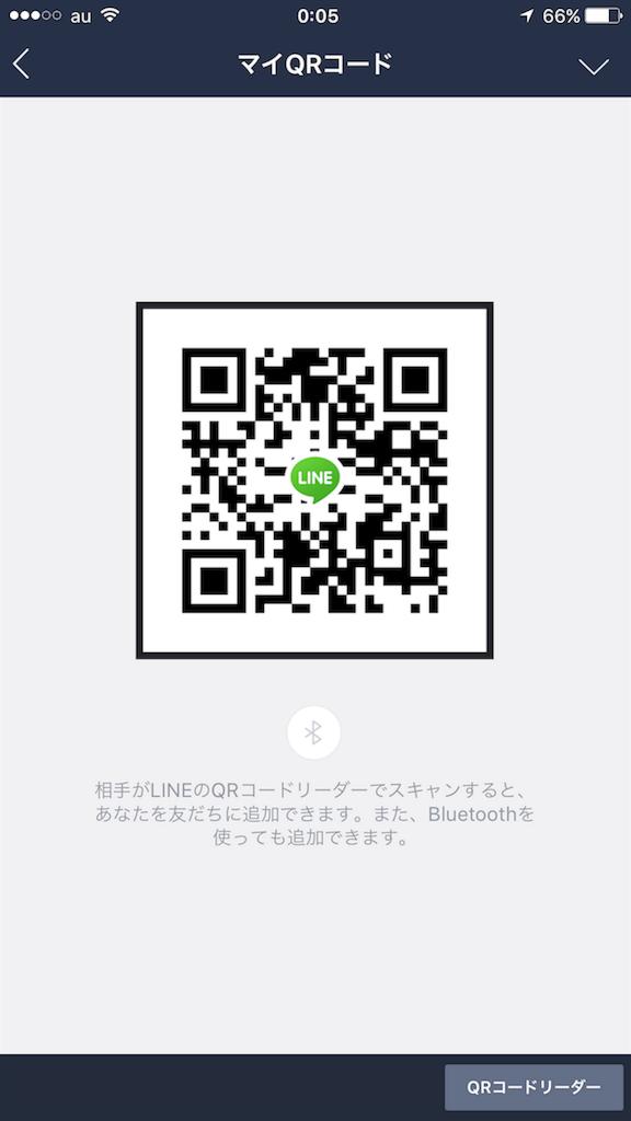 f:id:tomozou737:20170720000537p:image