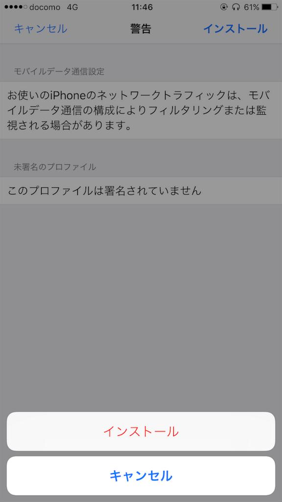 f:id:tomsam65:20170527151328p:plain:w320