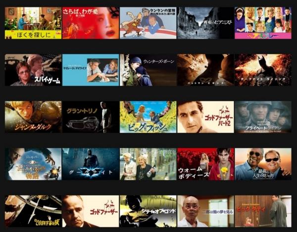 Netflix(ネットフリックス)マイリスト