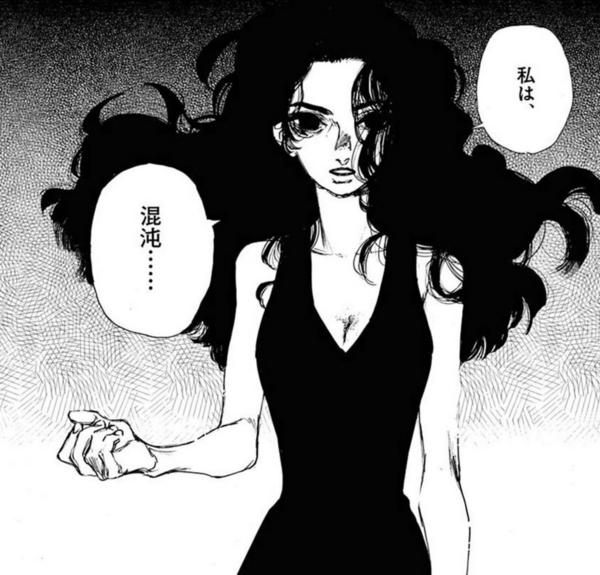 「いかづち遠く海が鳴る」(野田彩子)2巻より、私は混沌…