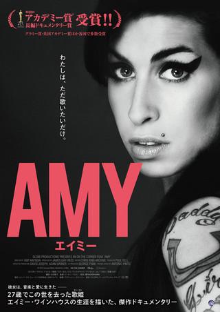 「AMY/エイミーポスター」