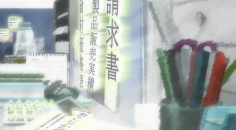 アニメ「舟を編む」文字が浮き上がる演出