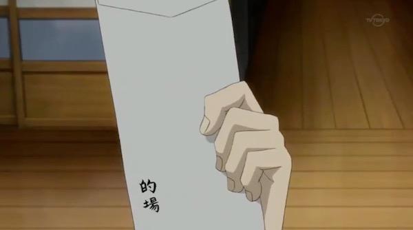 アニメ「夏目友人帳 伍」第三話より、的場一門からの手紙
