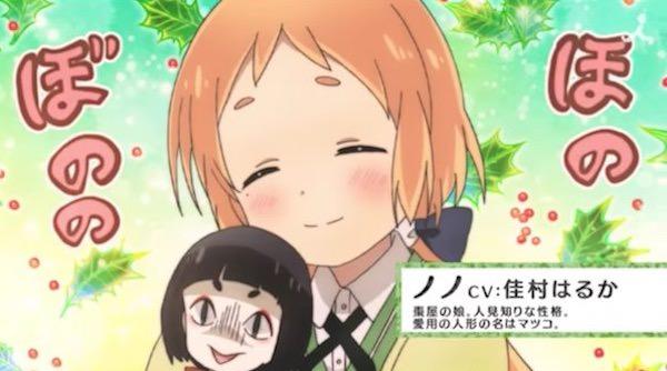 2017年1月新番組「うらら迷路帖」第1弾PV【TBS】(棗屋のノノとマツコ)