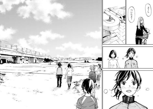 漫画「さよなら私のクラマー」(新川直司)9話より、蕨青南女子サッカー部の新しいグラウンド